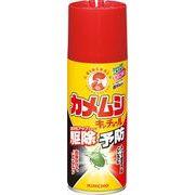 カメムシキンチョールH 300ML 【 大日本除虫菊(金鳥) 】 【 殺虫剤 】