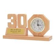 (クロック/ウォッチ)(記念時計/オリジナル)檜切抜き記念時計DX H-680