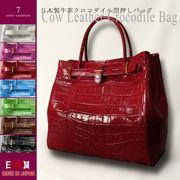 【日本製】牛革バッグ クロコダイル型押し(g-1613) 本革 バッグ クロコ ハンドバッグ