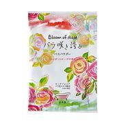 入浴剤 リッチバスパウダー  バラ咲き誇る /日本製
