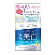 モイスチュアマイルドホワイトパーフェクトジェルUV 【 コーセーコスメポート 】 【 化粧品 】
