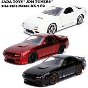 JADATOYS 1:24 1985 MAZDA RX-7 FC ミニカー 【3色チョイス】