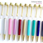 ハーバリウムボールペン 中栓付き 当店厳選10カラー 金具の色:ゴールド