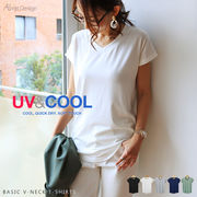 【N-9】UVカット クール素材 Vネック 半袖 Tシャツ