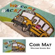 玄関マット レクト★コイヤーマット★Welcome School Bus
