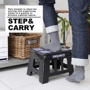 生活 雑貨 STEP&CARRY フォールディングステップ レジャー DIY 運動会 大掃除