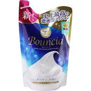 バウンシアボディソープ ホワイトソープの香り 詰替用 400mL