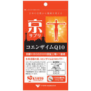 京サプリ コエンザイムQ10 90粒【正規品】