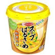 【ケース売り】スープはるさめ かきたま