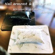 ネイル アームレスト&テーブルマット