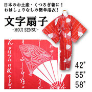 【日本製】「古典文字」に人気の「扇子」柄婦人浴衣 赤地に白柄