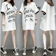 【大きいサイズXL-4XL】ファッションワンピース♪ブラック/ホワイト2色展開◆
