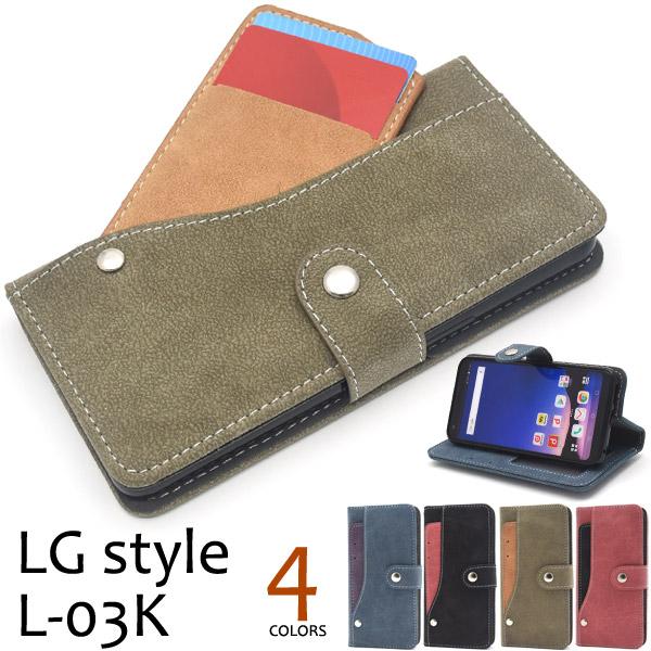 手帳型ケース LG style L-03K スライドカードポケット