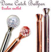 【アウトレット】ドームキャッチボールペン【全2色】◆オリジナルボールペンを作ろう! ◆B品