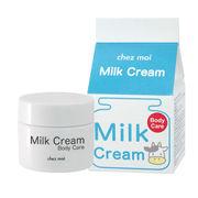 ●Milk Cream Body Care(ミルク クリーム ボディ ケア)