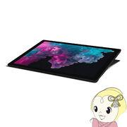 マイクロソフト Surface Pro 6 [Core i7/メモリ 8GB/ストレージ 256GB] KJU-00028 [ブラック]