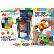 「手遊びグッズ」ブロックキューブ
