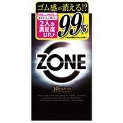ZONE(ゾーン)10個入り 【 ジェクス 】 【 コンドーム 】