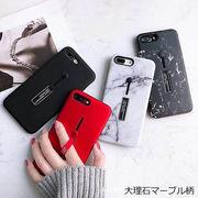 一部即納 スマホ ケース iPhone XS XR Max 女性 携帯ケース スマホケース フルカバー 大理石 スタンド付