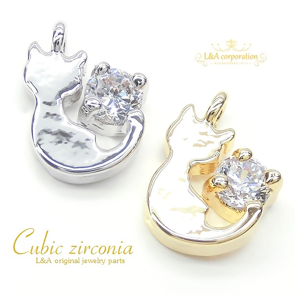 ▼SALE▼★L&A original charm★Cubic zirconia★かわいいネコちゃん★キュービックチャーム★
