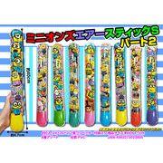 【2019新作】夏だ!お祭りだ!★ミニオンズ エアースティック Sサイズパート2★