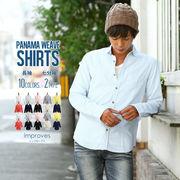 綿麻パナマシャツ