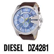 【まとめ割10%OFF】DIESEL ディーゼル 腕時計 DZ4281 メガチーフ クロノグラフ / ライトブルー ブラウン