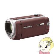 HC-W590M-T パナソニック デジタルハイビジョンビデオカメラ(ブラウン)