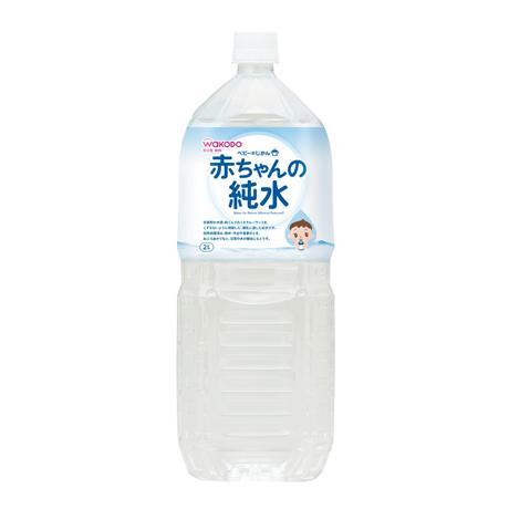 アサヒグループ食品(WAKODO) ベビーのじかん 赤ちゃんの純水 2L