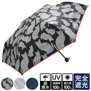 【2019新作】晴雨兼用傘 猫 ねこ ネコ 柄 折畳み傘 UVカット♪