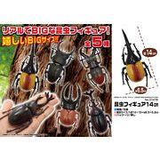 昆虫フィギュア14cm