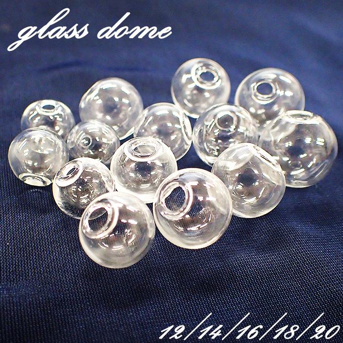 ガラスドーム【10個売り 5サイズ  ネコポス不可】 ガラスボール ドーム アクセサリー ボールペン