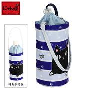 「にゃん屋」★ペットボトルホルダー 猫3兄弟 KURO