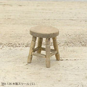 木製スツール(S)