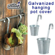 ■DULTON(ダルトン)■■2019SS 新作■ Galvanized hanging pot cover