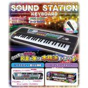 サウンドステーションキーボード