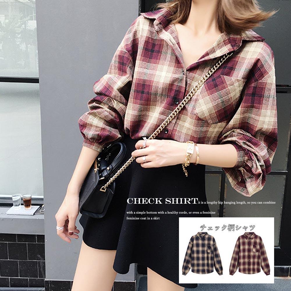 タータンチェック シャツ 春 ゆったりシャツ レディース 長袖シャツ 大きいサイズ 即納
