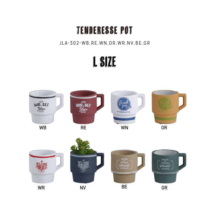 マグカップの形のかっこいい植木鉢【タンドレッス・ポット・L】