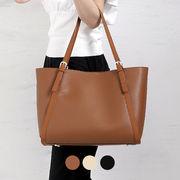 A4サイズ対応 インバッグ付きトートバッグ