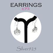 ピアス / 6-138  ◆ Silver925 シルバー  ピアス 透かし TREE(木)