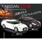 RC NISSAN GT-R スカイライン 日産 GT-R ラジコン★2色アソート【ホワイト/ブラック】