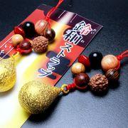 【受注生産】鈴和(れいわ)ストラップ 天然木使用 手作り オリジナルデザイン 弊社オリジナル商品