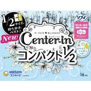 センターインコンパクト 1/2 ホワイト 特に多い昼用 16枚 【 生理用品 】