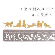 アソート12個 可愛い猫ちゃん達 封入パーツ ゴールド メタルパーツ UVレジン 埋め込み 質材 手芸