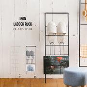 シンプルなデザインの壁掛け式収納【アイアン・ラダー・ラック】