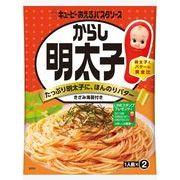 【ケース売り】キユーピー あえるパスタソース からし明太子