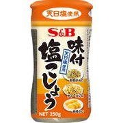 【ケース売り/送料込】味付塩こしょう250g