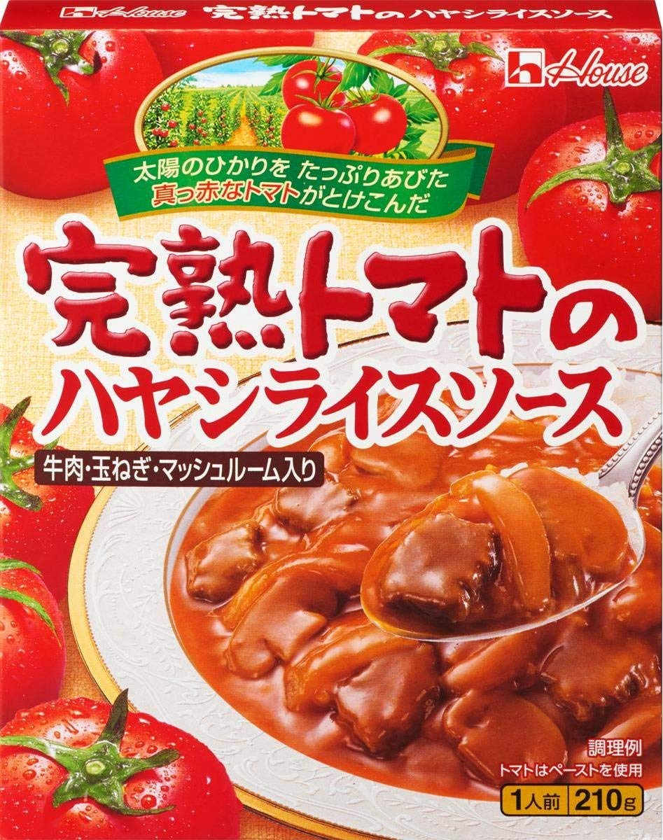 【ケース売り】完熟トマトのハヤシライスソース