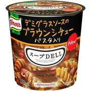 【ケース売り】クノール スープデリ デミグラスソースのブラウンシチュー パスタ入り