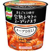 【ケース売り】味の素 クノールスープDELIまるごと1個分完熟トマトのスープパスタ(容器入)